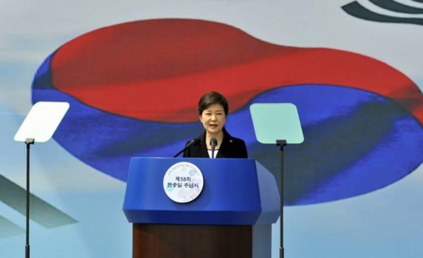 """""""เกาหลีใต้""""เรียกร้อง""""เกาหลีเหนือ""""สร้างความปรองดองนานาชาติ"""