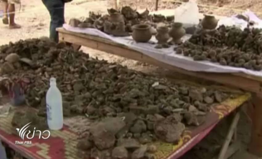 กรมศิลปากรตรวจสอบวัตถุโบราณ 2,000-3,000 ปี
