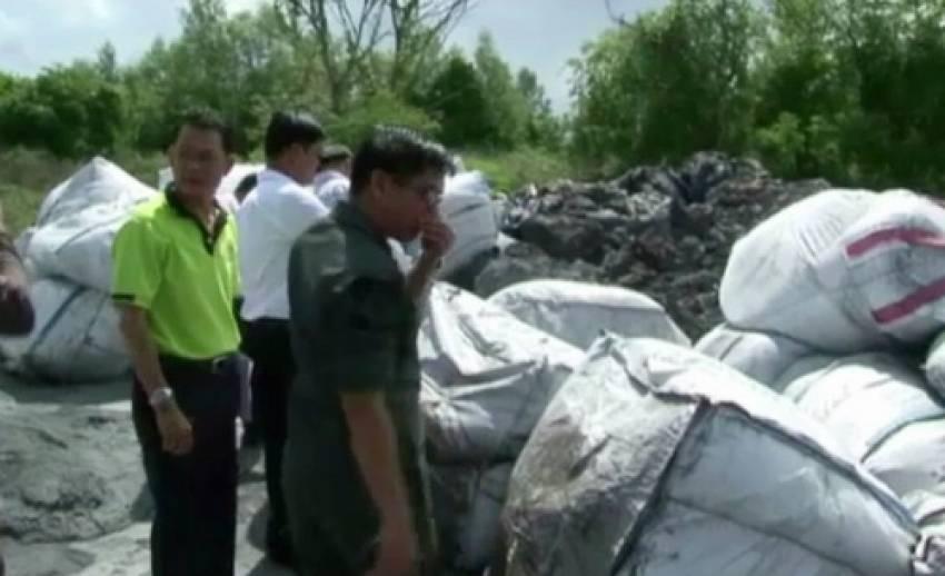 """""""ปทส.""""ตรวจสอบลักลอบทิ้งกากสารพิษโรงงานอุตสาหกรรม จ.สมุทรสาคร"""