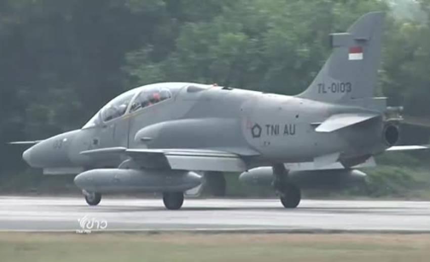 """กองทัพอากาศไทย-อินโดฯ ฝึกผสม """"เออลัง ไทยนีเซีย"""""""