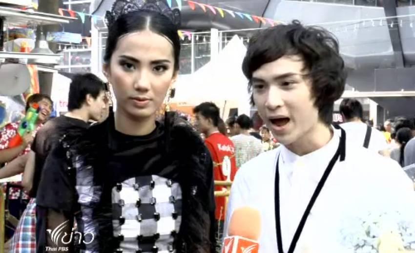 """แฟชั่น """"สงกรานเมษา ผ้าขาวม้ารวมไทย"""" ดึงวัยรุ่นสร้างสรรค์-สานวัฒนธรรมไทย"""