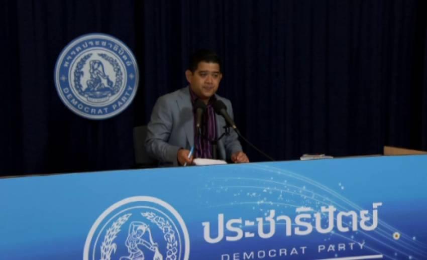 ตัวแทนเพื่อไทย-ปชป. ชื่นชมทีมกฎหมายไทยแถลงด้วยวาจาคดีปราสาทพระวิหาร