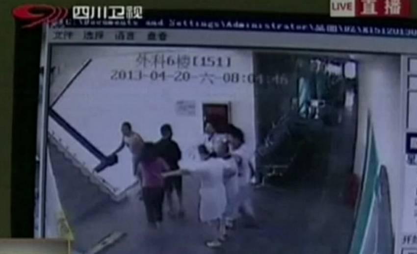 """""""จีน"""" เร่งช่วยเหลือผู้ประสบภัยจากเหตุแผ่นดินไหวในมณฑลเสฉวน"""