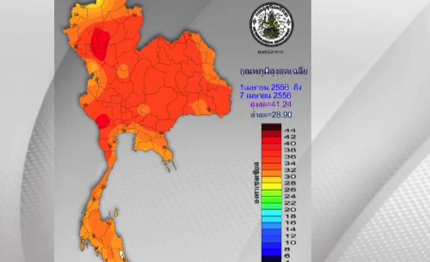 มวลอากาศเย็นจากจีนเตรียมปกคลุมไทย ส่งผลให้อุณหภูมิจะลดลง 5-7 องศาเซลเซียส