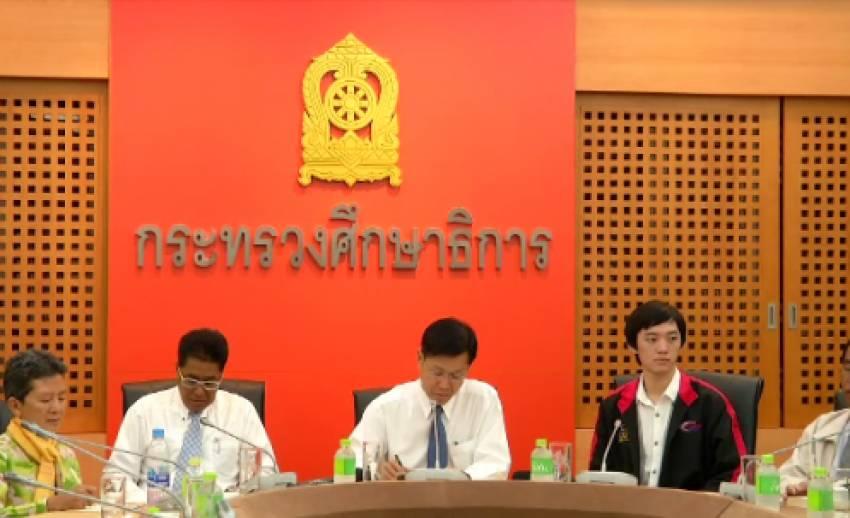 สภาการศึกษาทางเลือกไทย ร่วมลงชื่อยื่นค้าน นโยบายยุบรวม รร.ขนาดเล็ก