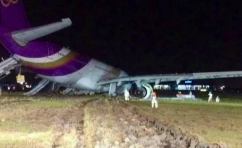 เครื่องบินการบินไทยเกิดอุบัติเหตุไถลตกรันเวย์ เจ็บ12-จนท.เร่งหาสาเหตุเช้านี้