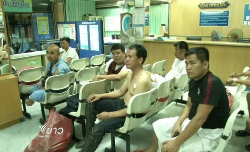 สรุปผู้บาดเจ็บ เหตุปะทะชาวสวนยาง - ตำรวจ ปชช. 11 คน ตำรวจ 6 คน