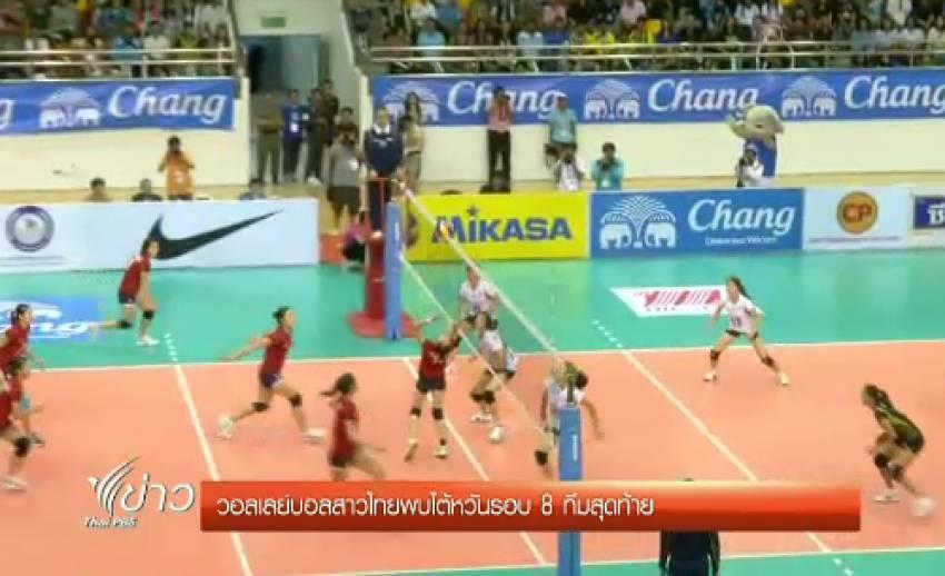 วอลเลย์บอลหญิงทีมชาติไทยชนะเวียดนาม 3 เซตรวด ศึกชิงแชมป์เอเชีย