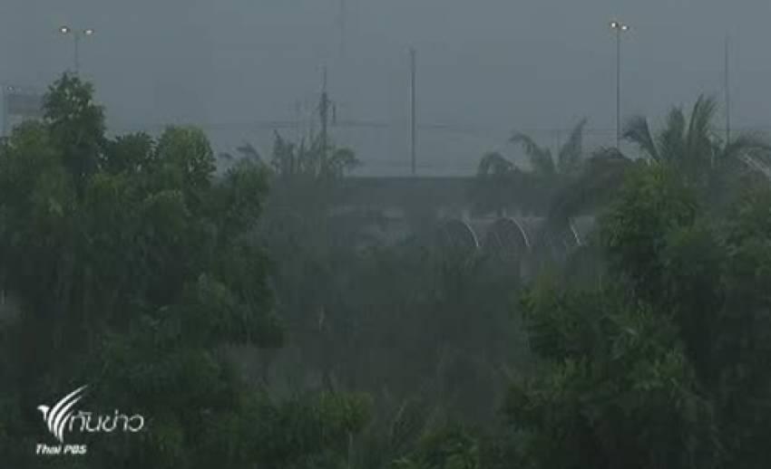 """""""อุตุฯ""""เตือนดีเปรสชันส่งผลภาคกลาง-ตอ.""""ฝนตกหนัก"""" กทม.ฝน100%"""