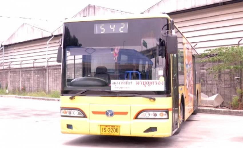 """""""ขสมก."""" คาดได้ข้อสรุปแก้ราคากลางจัดซื้อรถเมล์ NGV ใน 2 สัปดาห์"""
