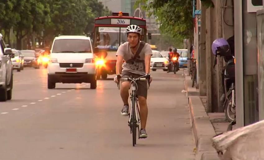 เปิดปัญหาการใช้รถจักรยานในกรุงเทพฯ
