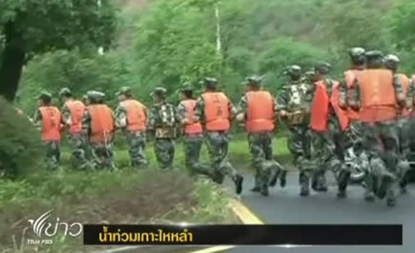 ทหารจีนหลายพันนายช่วยเหลือผู้ประสบภัยน้ำท่วมในเกาะไหหลำ