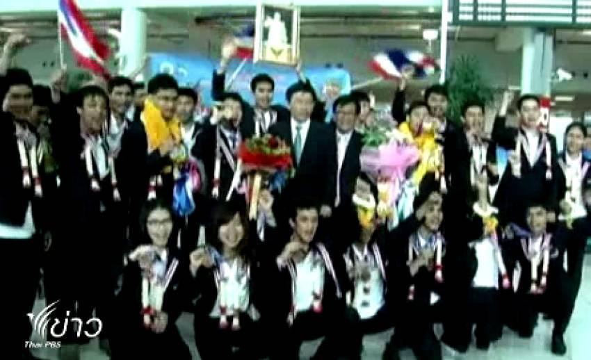 เยาวชนไทยคว้ารางวัลการแข่งขันฝีมือแรงงานนานาชาติในเยอรมนี