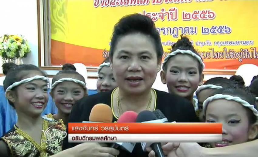 กรมพลศึกษาหนุนอนุรักษ์มวยไทย