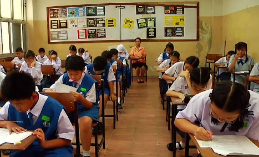 ความพร้อมเด็กไทยสู่ประชาคมอาเซียน เน้นคิดวิเคราะห์-เชื่อมโยงความรู้สู่ชุมชน