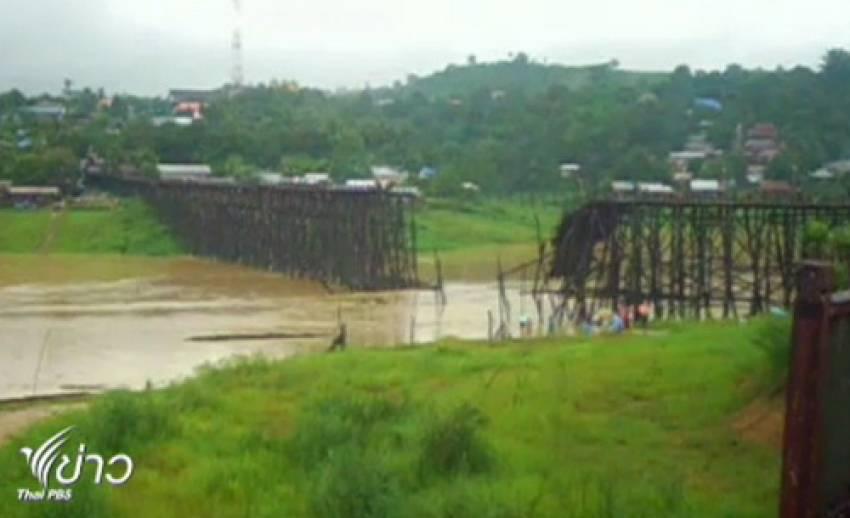 ประกาศหยุดใช้สะพานมอญไม่มีกำหนด หลังถูกน้ำป่าซัดขาด