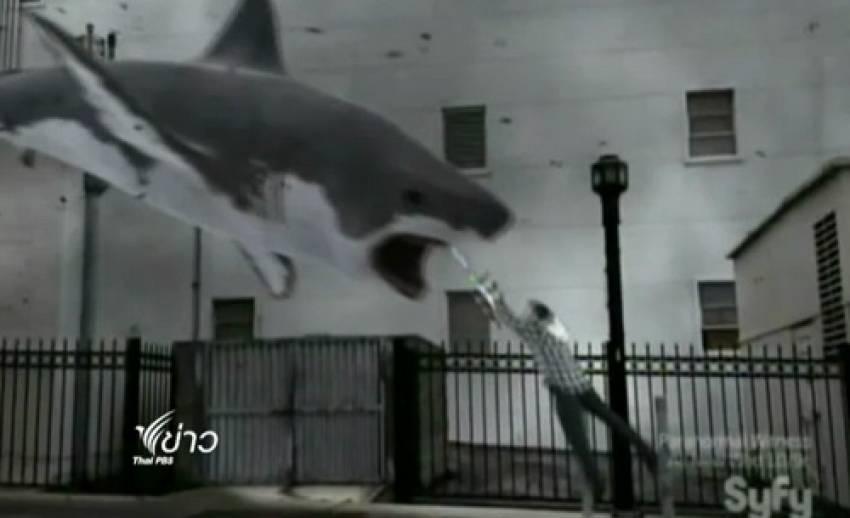 กระแสฉลามผ่านจอโทรทัศน์สหรัฐฯ