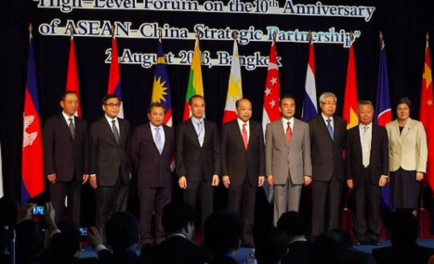 อาเซียนและจีน ฉลอง10 ปี ความสัมพันธ์หุ้นส่วนเชิงยุทธศาสตร์