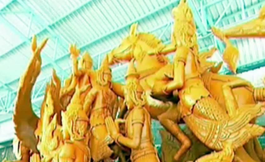ชาวสุพรรณบุรี ร่วมอัญเชิญเทียนพระราชทานทูลกระหม่อมหญิงอุบลรัตน์ฯ