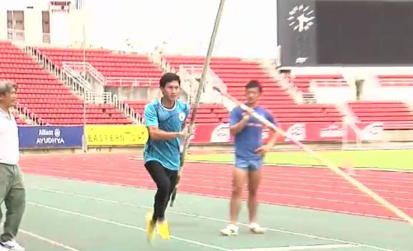 สมาคมกรีฑาตั้งเป้าพัฒนานักกีฬาค้ำถ่อไทย สู่ระดับเอเชียนเกมส์
