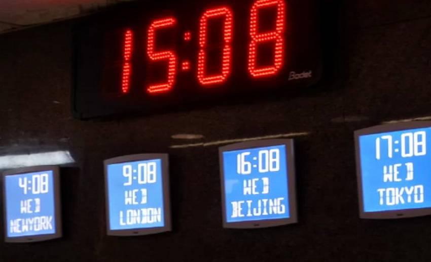 """""""ไทยพีบีเอส""""ตรวจสอบ""""รัฐสภา""""ใช้งบฯซื้อนาฬิกา 15 ล้านบาท"""