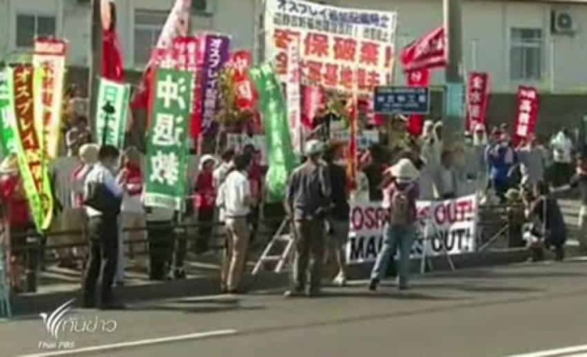 ญี่ปุ่นประท้วงกองกำลังสหรัฐฯ จี้หาสาเหตุเฮลิคอปเตอร์ตกวานนี้