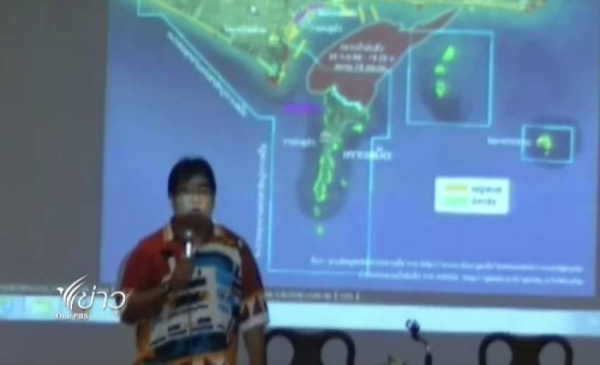 นักวิชาการทางทะเล ชี้ ปะการังเกาะเสม็ด จ.ระยอง เริ่มตายจากคราบน้ำมัน
