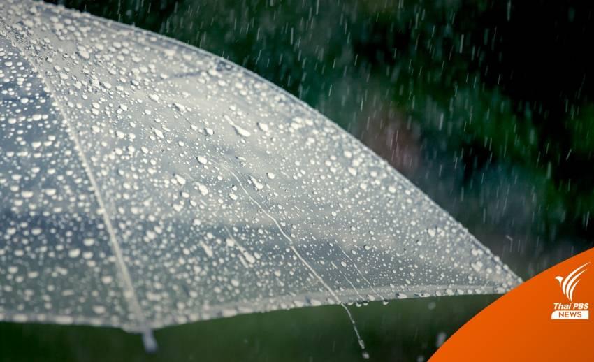 ฉีกตำราพยากรณ์! ฝนตกไร้รูปแบบ โลกร้อน-ฤดูเปลี่ยน