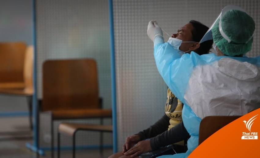 ไทยติดโควิดเพิ่ม 11,276 คน หายป่วย 10,407 คน