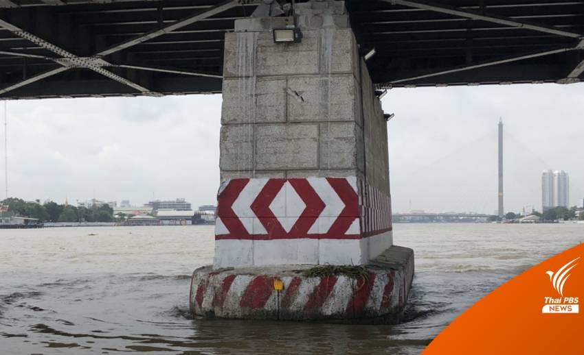 """กรมเจ้าท่า ระบุ """"เรือชนสะพานซังฮี้"""" เป็นข่าวปลอม"""