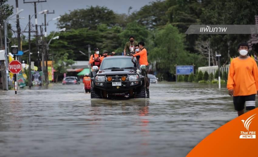 อัปเดต ไปรษณีย์ไทยแจ้งพื้นที่น้ำท่วม 16 จังหวัดนำจ่ายสิ่งของไม่ได้