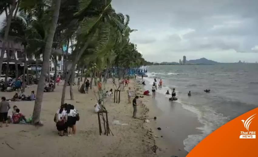 นักท่องเที่ยวหาดบางแสน สะท้อนยังไม่อยากให้เปิดประเทศ