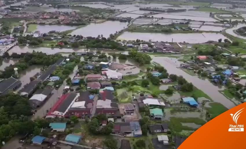 น้ำท่วมสุพรรณบุรีหนักสุดในรอบ 10 ปี เขื่อนกระเสียว น้ำเต็ม 100 %
