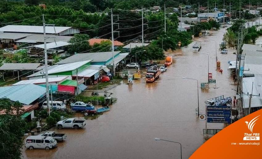 พิษร่องมรสุม ฝนตก 2 วัน น้ำท่วม 8 จังหวัด