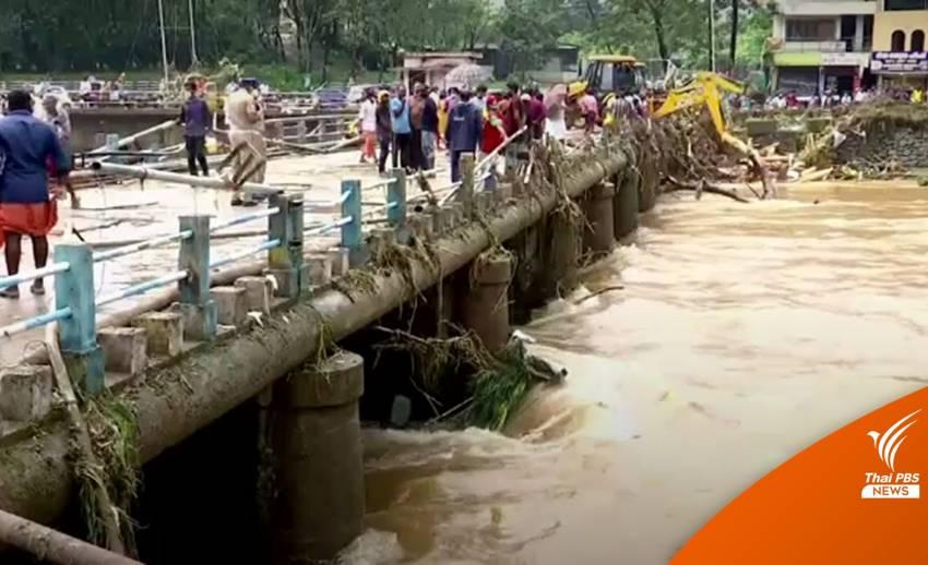 """""""รัฐเกรละ"""" น้ำท่วม-ดินถล่ม พบเสียชีวิตแล้ว 26 คน"""