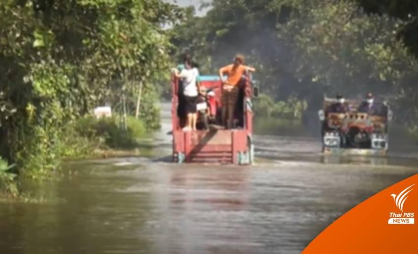 อพยพชาวบ้าน หลังน้ำลำเชียงไกร เข้าท่วม อ.โนนสูง