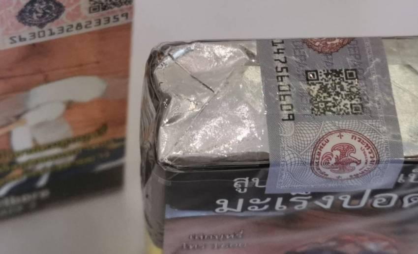 สรรพสามิตสั่งตรวจสต็อกบุหรี่ทั่วประเทศ ป้องกันฉวยโอกาสขึ้นราคา