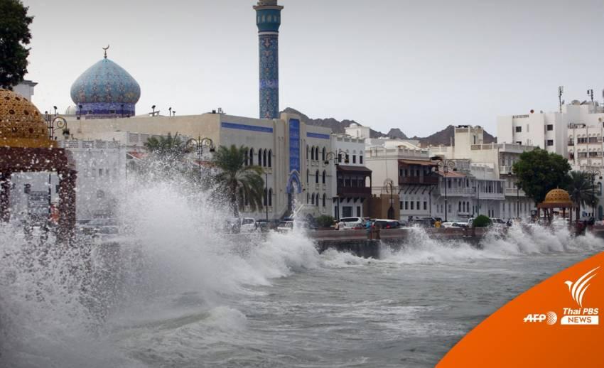 """พายุชาฮีนถล่ม """"โอมาน"""" น้ำท่วมสูง-เสียชีวิตหลายคน"""