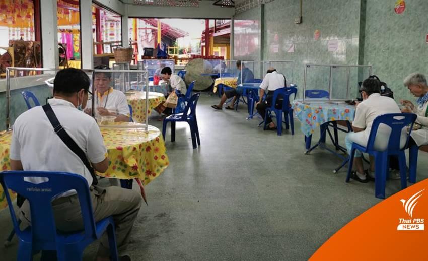 ทำบุญเทรนด์ใหม่! แจกอาหารฟรีในโรงเจ เจ้าภาพจองคิวข้ามปี
