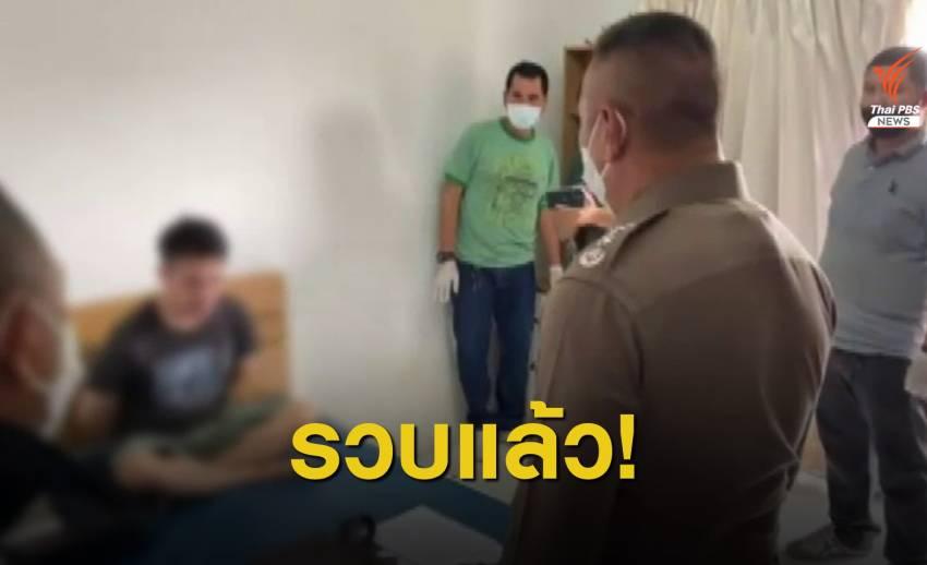 รวบผู้ต้องหาชิงทรัพย์ ธ.กรุงไทย ในห้างฯ ย่านบางกะปิ ได้เงิน 6 แสน