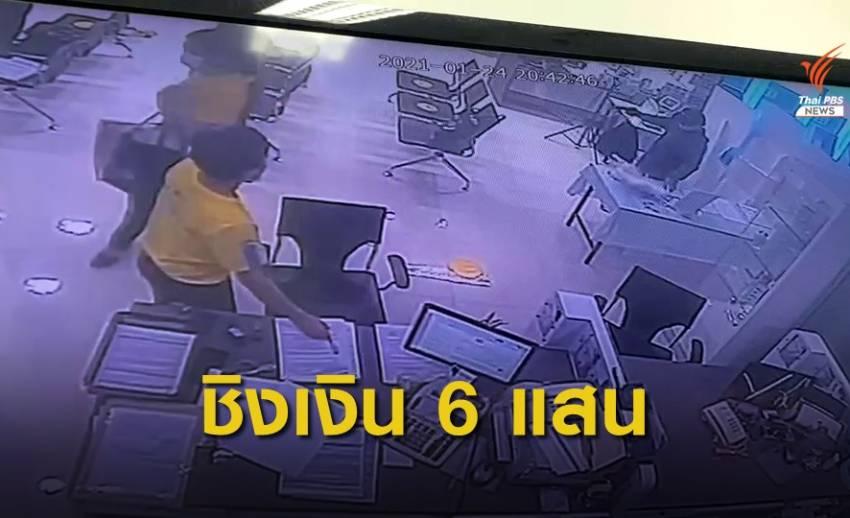 ชายบุกเดี่ยวชิงทรัพย์ธนาคารในห้างฯย่านบางกะปิ ได้เงิน 6 แสน