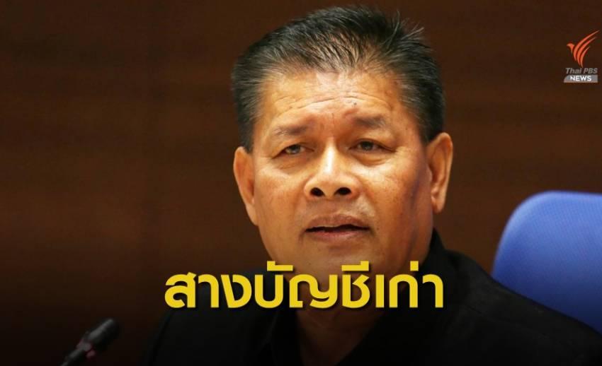 สมาคมกีฬายิงปืนแห่งประเทศไทย เคลียร์งบดุล 3 ปี ผ่านฉลุย