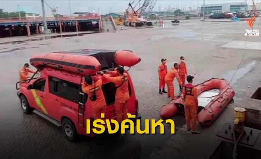 อินโดนีเซียเร่งค้นหาเครื่องบินโดยสารตกทะเลชวา