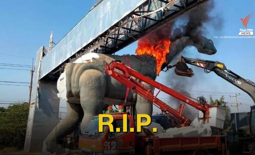 """โซเชียลเศร้า! ไฟไหม้ """"ไดโนเสาร์"""" เมืองขอนแก่นเกรียมทั้งตัว"""