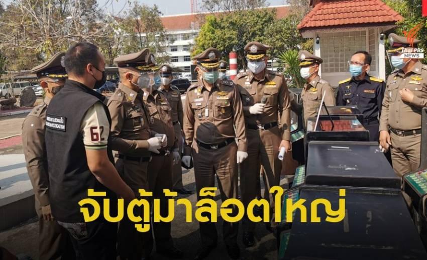 ตำรวจสระแก้วจับตู้ม้า 178 ตู้ ขณะขนจากศรีราชาไปอุบลฯ