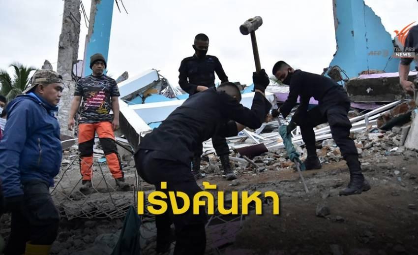แผ่นดินไหวอินโดฯ เสียชีวิตเพิ่มเป็น 35 คน เจ็บ 660 คน