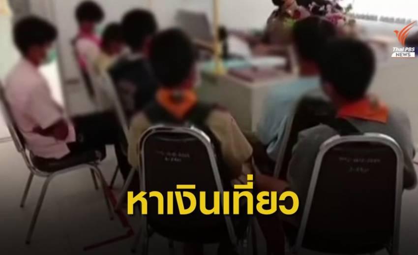 รวบเด็ก ม.ต้น 7 คน ขโมยข้าวเปลือกขายหาเงินเที่ยว