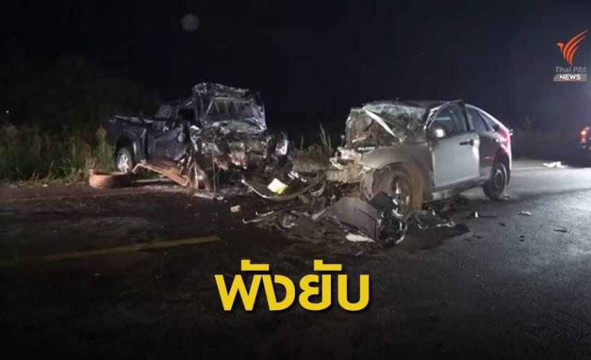 รถเก๋งพุ่งชนรถกระบะ เสียชีวิต 5 คน เจ็บอีก 9 คน