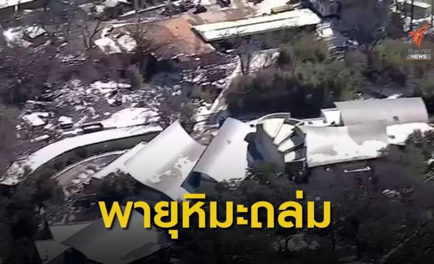 """ผู้นำสหรัฐฯ ประกาศสถานการณ์ภัยพิบัติร้ายแรง """"รัฐเท็กซัส"""""""
