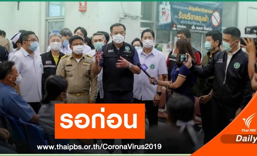 """""""อนุทิน"""" ชี้ฉีดวัคซีนคนไทยต้องปลอดภัย ไม่พับฉีด """"sinovac"""""""
